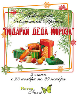 http://internitka.blogspot.ru/2016/11/2.html