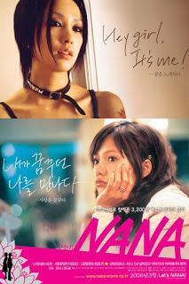 Nana (2005) นานะ