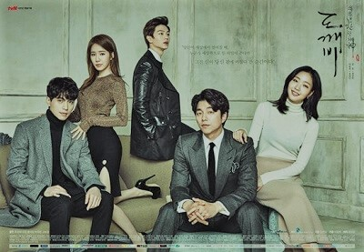 download film goblin sub indo