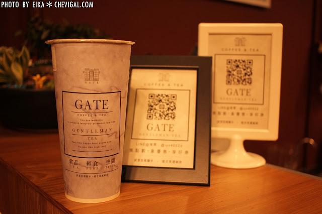IMG 0048 - 益民商圈│GATE • 紳士茶飲*隱身在鬧區的英倫風格飲品店,讓紳士們為你呈上魔幻飲品