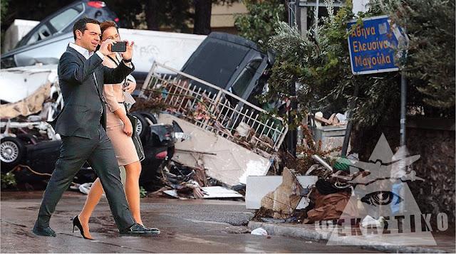 Δικαιοσύνη Σύριζα - Σωρεία παραλείψεων της Δούρου αλλά ...πλημμέλημα ο θάνατος 24 ανθρώπων στη Μάνδρα
