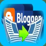 Как да променим притурката Страници в Blogger