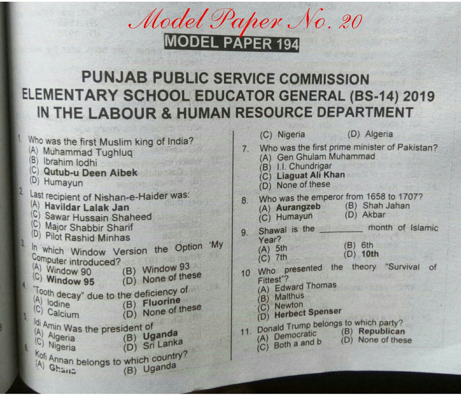 PPSC ESE General Labour and Human Resource Department Past Papers 2019