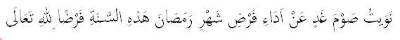 cara berniat puasa ramadhan