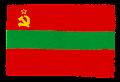 沿ドニエストル共和国の国旗
