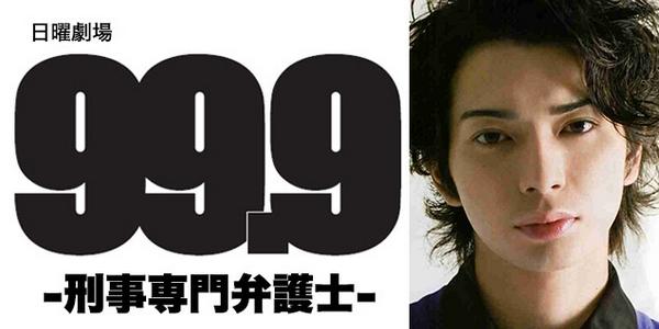 "Drama Jepang TBS ""99,9: Keiji Senmon Bengoshi"" Turut Dibintangi Jun Matsumoto"