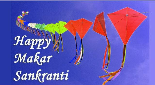 Makar Sankranti 2017