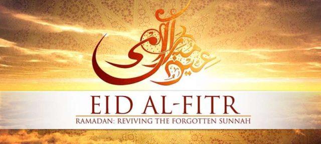 Eid Mubarak wallpaper 1