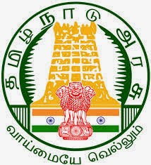 TNPSC Group 4 Answer Key 2017