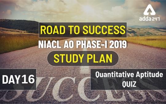 reasoning-quiz-for-niacl-ao-prelims-2018-19