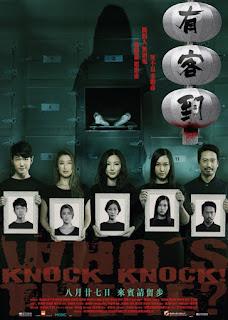 Knock, Knock Who's There (2015) Uncut – ผีสยองขวัญ 3 ตอน [พากย์ไทย]