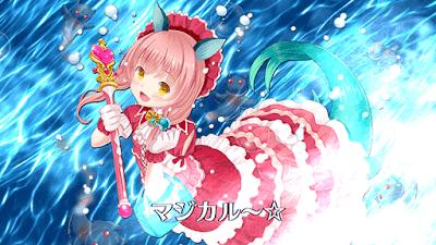 『モン娘☆は~れむ』スキル使用画面