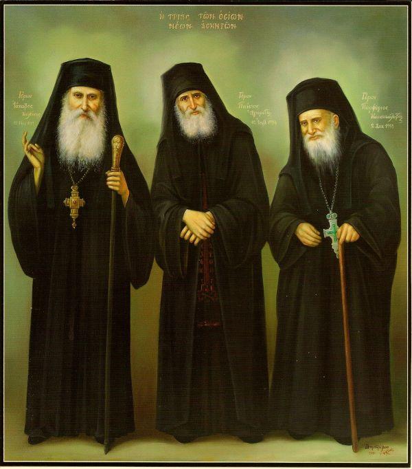 Η πνευματική ένωση των αγίων Γερόντων, της εποχής του οσίου Πορφυρίου