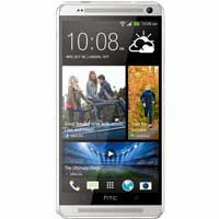 HTC One Max price in Pakistan phone full specification