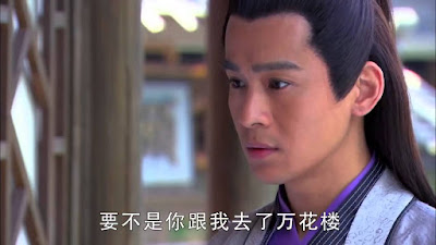 Lưu Trai Tân Truyện