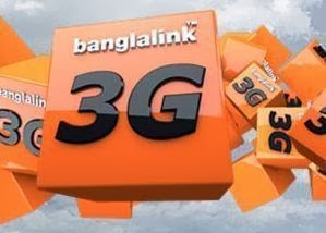 Banglalink-3G-Coverage-Areas