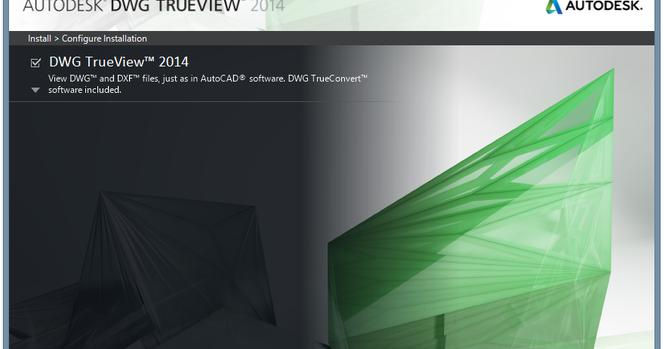 Download Autodesk DWG Trueview - Driver Storage