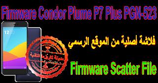 Firmware Condor Plume P7 Plus PGN-523