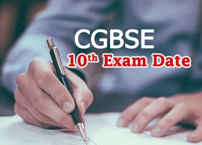 CGBSE 10th Time Table 2019 - सीजीबीएसई 10 वीं टाइम टेबल 2019