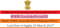 Public Service Commission Recruitment 2017–Assistant Works Manager