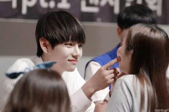 Bts jungkook dating park sewon — img 2