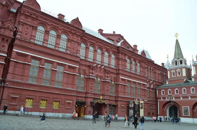 Museu de História do Estado
