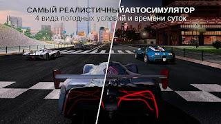 GTR2 Mod Apk