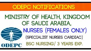 http://www.world4nurses.com/2016/07/interview-for-cardiac-specialist.html