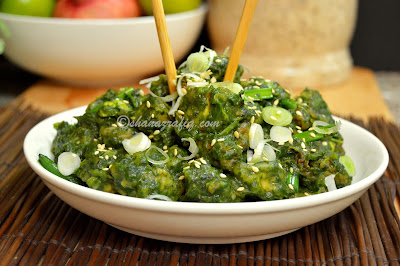 Chinese Veg Green Chili