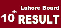 10th Class Results 2017 Lahore Board