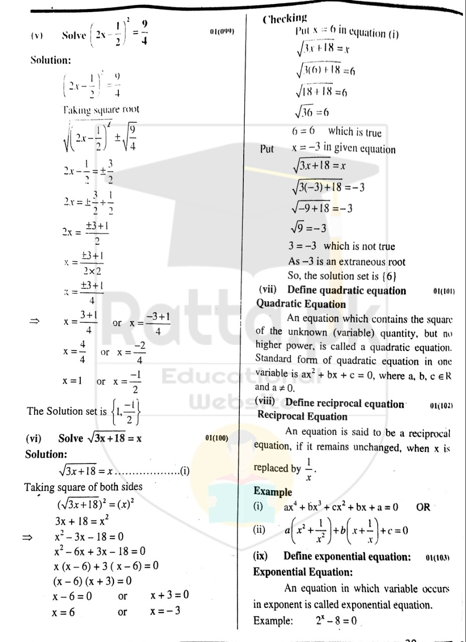 10th Maths Misc. Exercise 1 Solved Obectives 2