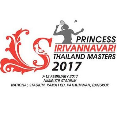Princess Sirivannavari Thailand Masters 2017 Logo