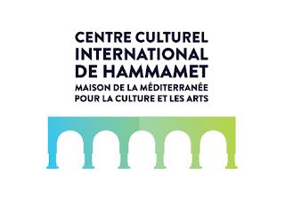 المركز الثقافي الدولي بالحمامات