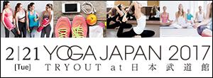 http://yogajapan.info/index.html
