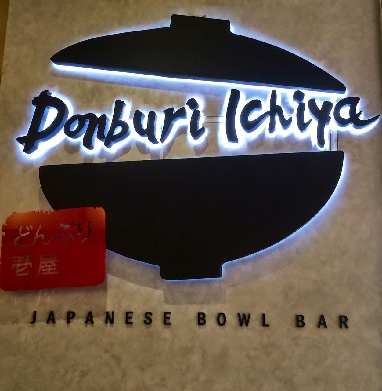 Gourmet And Vogue: Donburi Ichiya At Lippo Mall Puri