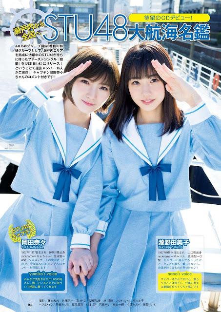 STU48 Weekly Playboy No 7 2018 Images