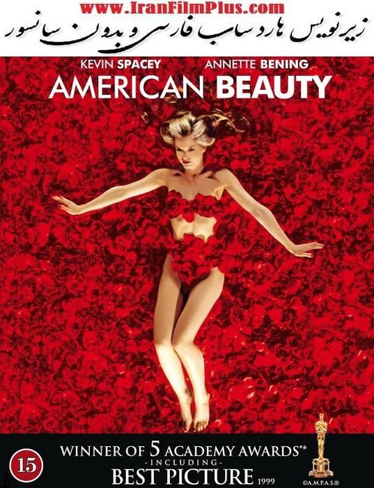 دانلود فیلم زیبایی آمریکایی