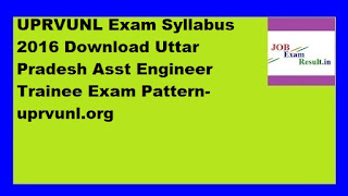UPRVUNL Exam Syllabus 2016 Download Uttar Pradesh Asst Engineer Trainee Exam Pattern-uprvunl.org