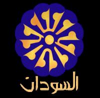 تلفزيون السودان بث مباشر جودة عالية Soudan Tv Live Hd Uni Versitytv Net
