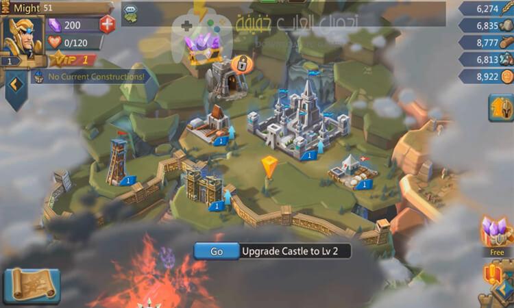 تحميل لعبة Lords Mobile للكمبيوتر