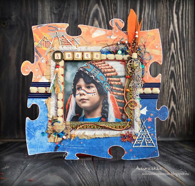 апачи индеец
