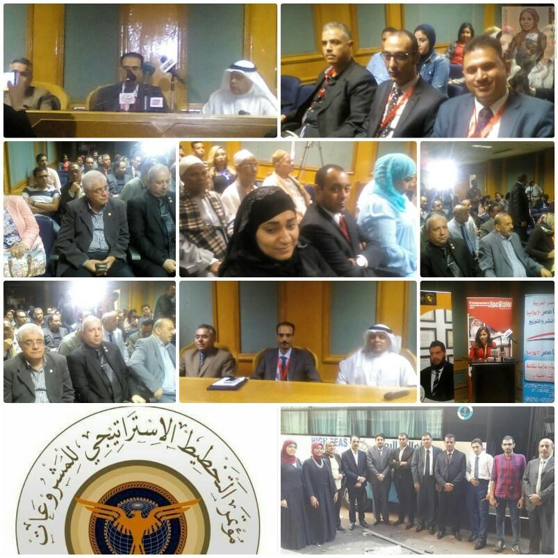 بالصور ...تغطية فعاليات المؤتمر الصحفي الأول لمؤتمر التخطيط الاستراتيجي للمشروعات