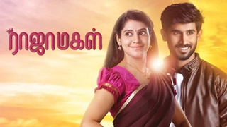 Rajamagal 14-02-2020 Zee Tamil TV Serial