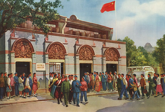 First national congress of the Chinese Communist Party