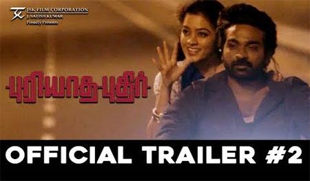 Puriyaatha Puthir – Official Trailer #2   Vijay Sethupathi, Gayathrie   Sam C.S   Ranjit Jeyakodi