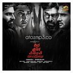 Veera-Bhoga-Vasantha-Rayalu-2018 Top Album