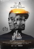Download Film If This Is My Story (2018) Full Movie