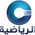 تردد قناة عمان الرياضية 2017 علي النايل سات