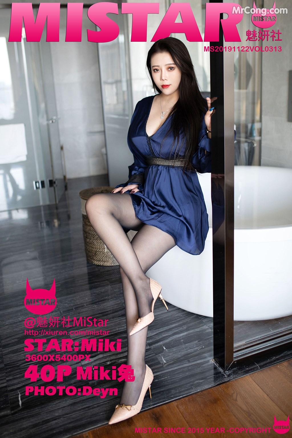 MiStar Vol.313: Miki兔 (41 ảnh)