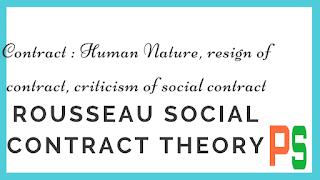 रूसो का सामाजिक समझौता सिद्धांत, Rousseau social contract, रूसो सिद्धांत